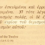 A name of God pictured in the Greek text: Lord of the harvest in Matthew 9:38.