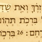 A name of God pictured in the Hebrew text: Almighty (Shaddai) in Genesis 49:25.