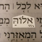"A word meaning ""God"" pictured in the Hebrew text: Eloah (God) in Psalm 18:31."