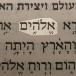 The word God pictured in the Hebrew text: Elohim in Genesis 1:1.