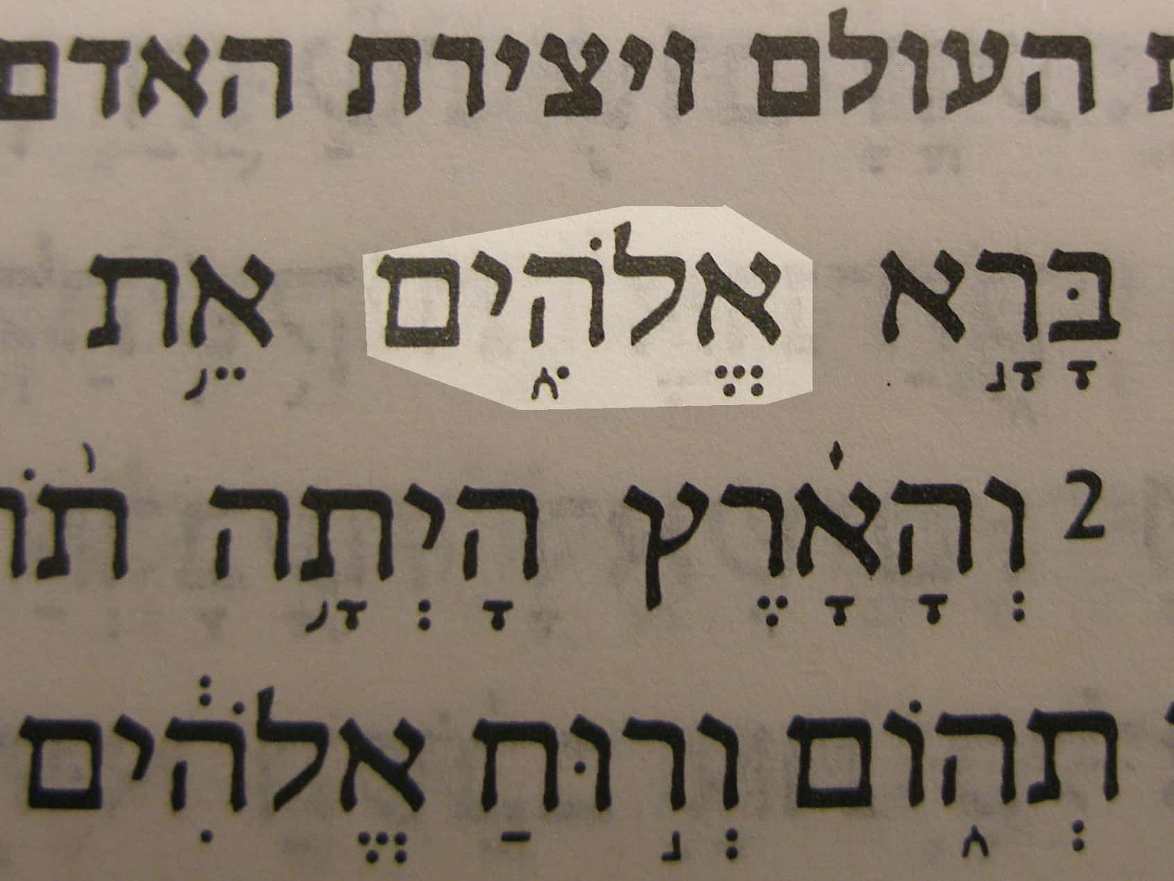 The word God pictured in the Hebrew text  Elohim in Genesis 1 1 Elohim In Hebrew