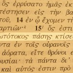 A name of Jesus pictured in the Greek text: Firstborn of all creation in Colossians 1:15.
