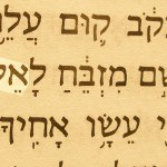 A name of God pictured in the Greek text: God (El) in Genesis 35:1.
