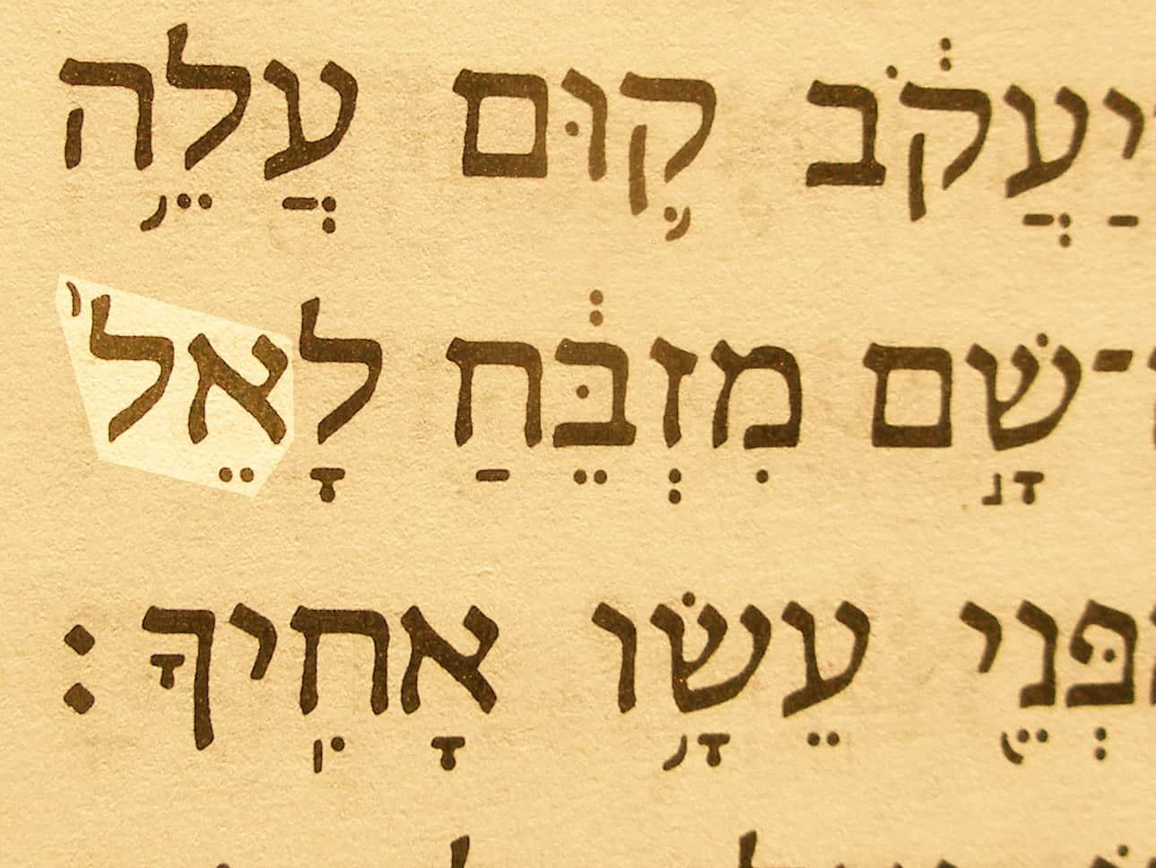 El Name: God (Elohim, Eloah, El, Elah, Theos)