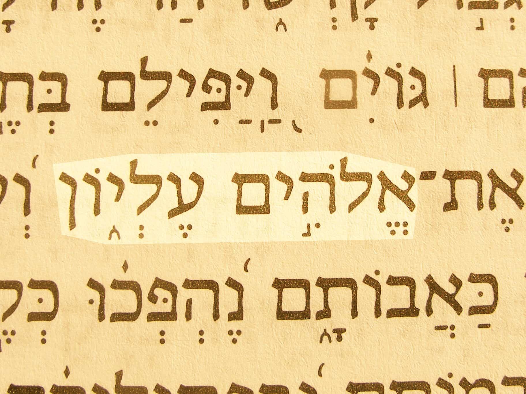 Elohim In Hebrew God most high  elohim elyon Elohim In Hebrew