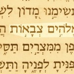 A name of God pictured in the Hebrew text: God of hosts (Elohim tsevaot) in Psalm 80:7.
