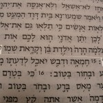 Picture of ImmanuEl (God with us) in the Hebrew text of Isaiah 7:14