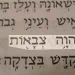 Picture of the name, LORD of hosts (Yahweh tsevaot or Jehovah tsevaot), in the Hebrew text of Isaiah 5:16