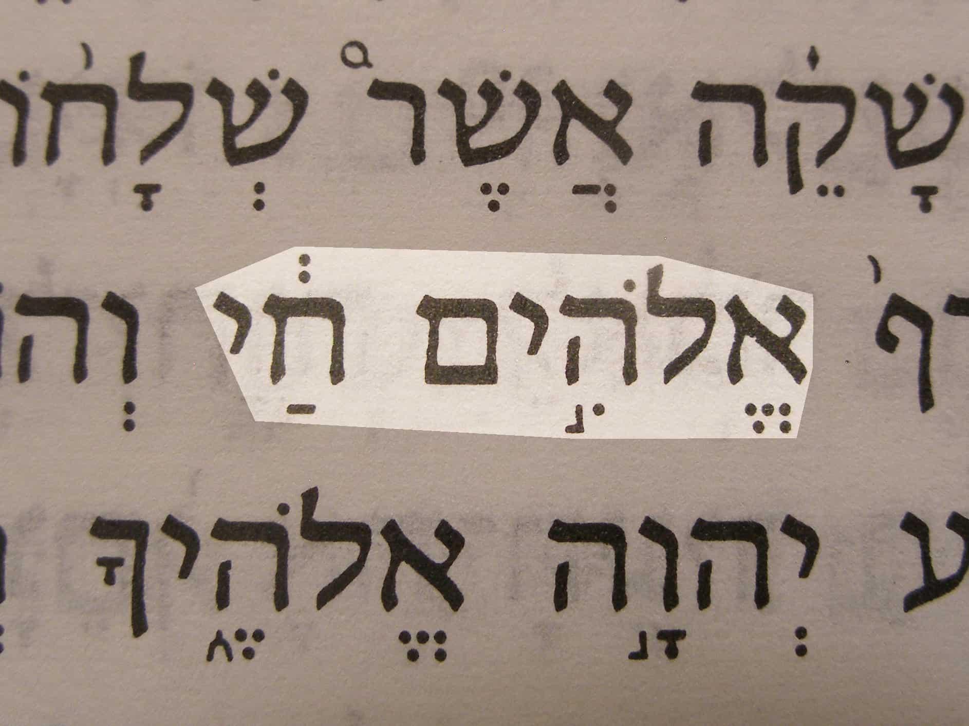 of God - Living God  Elohim khai  in the Hebrew text of 2 Kings 19 4Elohim In Hebrew