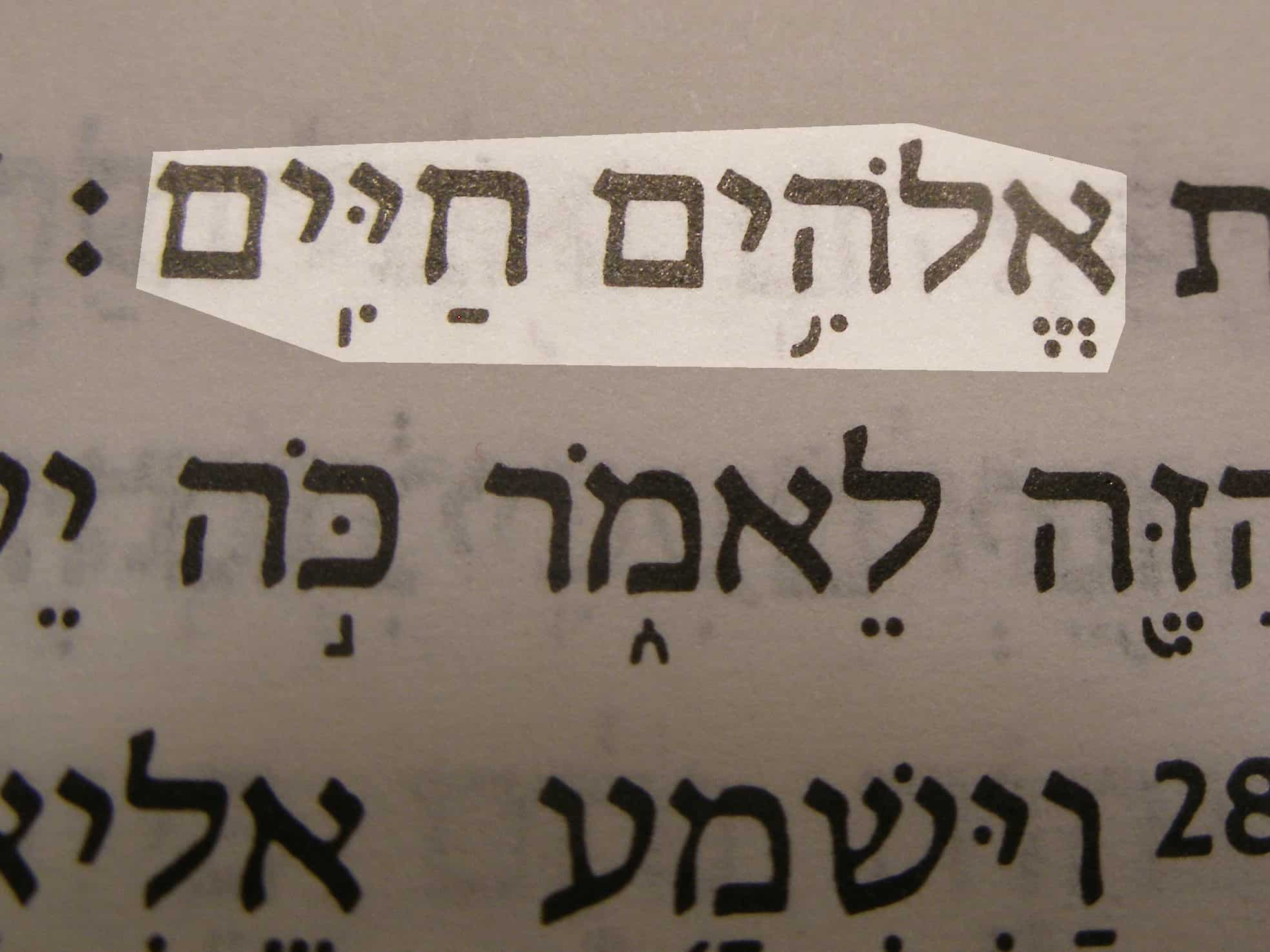 The name  Living God  Elohim khayyim   pictured in the Hebrew text of    Elohim In Hebrew