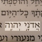 "Picture of Adonai Yahweh (translated ""Lord God"") in the Hebrew text of Ps. 71 v 16"
