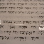 Photograph of the name, Mighty One of Israel (Avir Yisra'el), in the Hebrew text of Isaiah 1 v 24