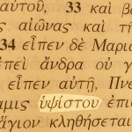 Picture of Most High (or Highest) in the Greek text of Mary's song in Luke 1:35