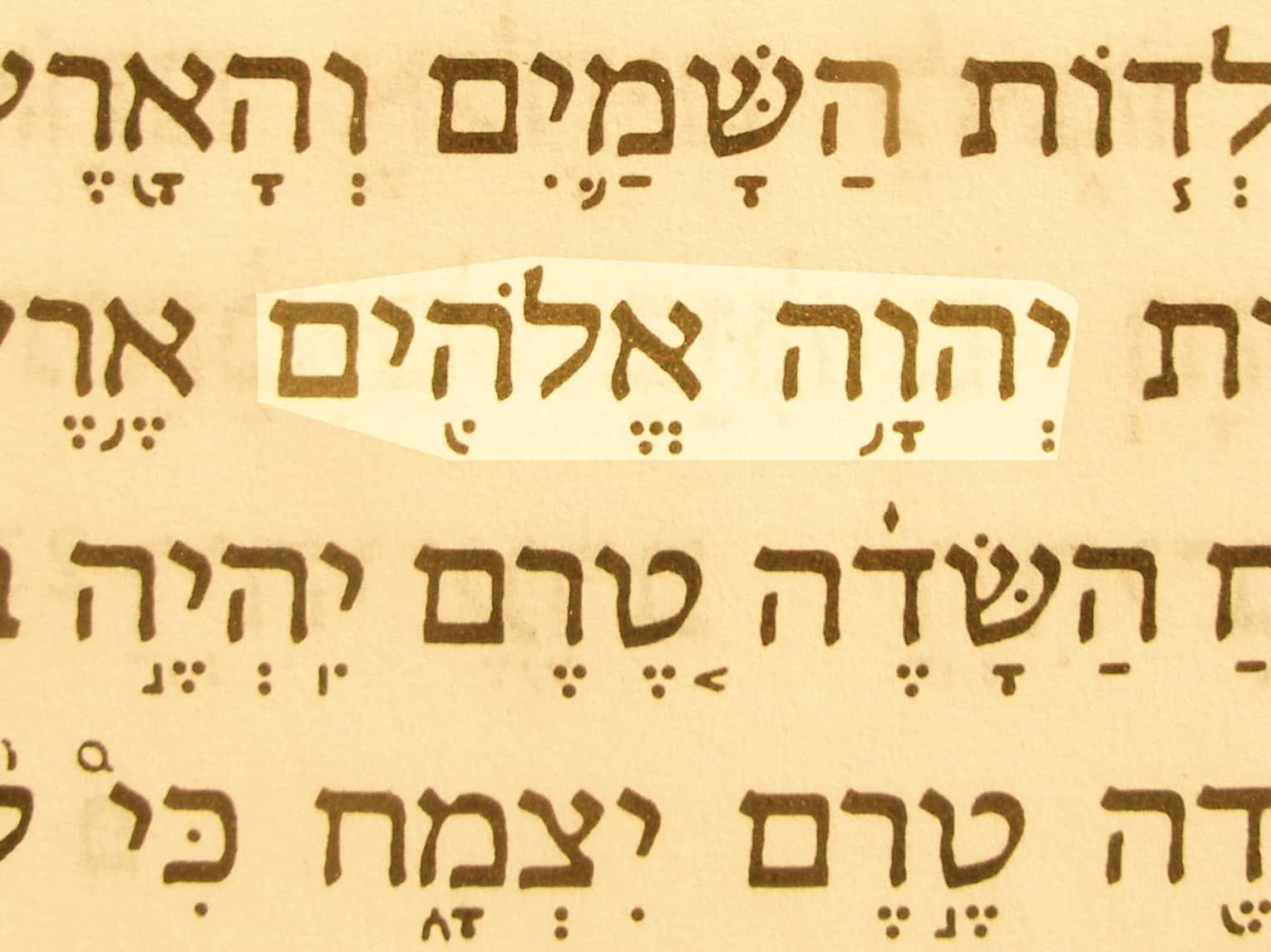 Yahweh Elohim  Jehovah Elohim  translated    LORD God    in the Hebrew    Elohim In Hebrew