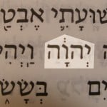 Yahweh (YHWH or Jehovah) meaning LORD in the Hebrew text of Isaiah 12:2.