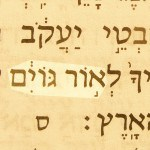 A light to the nations (Or goyim) pictured in the Hebrew text of Isaiah 49:6. One of the prophetic messianic names of Jesus.