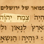 Branch of the Lord (Tsemakh Yahweh), one of the prophetic messianic names of Jesus, pictured in the Hebrew text of Isaiah 4:2