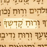 "A picture of the Hebrew for ""Holy Spirit"" (Ruakh qodesh) in the Hebrew text of Psalm 51:11."