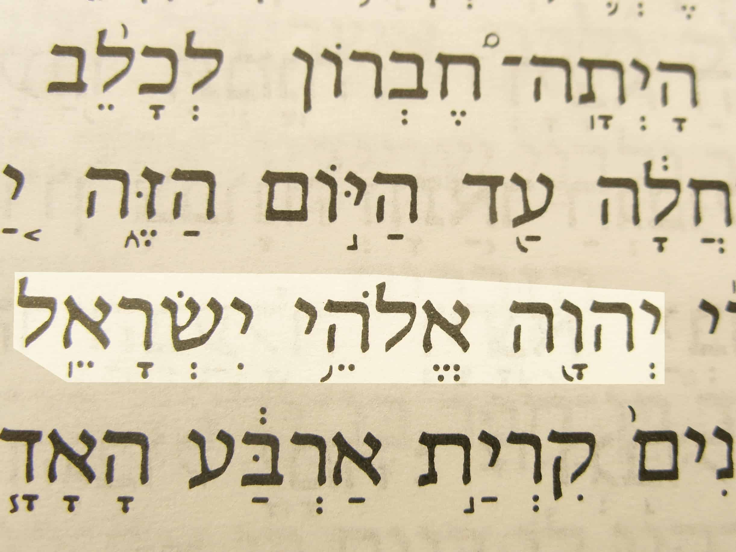 el yahweh the cannonites and israel The following article was excerpted from the origins of christianity website el, the god of israel according to canaanite literature, the god el begot seventy sons through the goddess asherah: {el} summons asherah's seventy children.