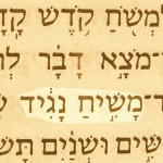 A picture of the Hebrew text of Dan. 9:25 in which Jesus is foretold using the name Messiah the Prince (Mashiakh nagid) or the Anointed One.