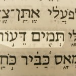 Temim de'ot, translated One perfect in knowledge pictured in the Hebrew text of Job 36:4.