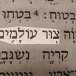 One of the Hebrew names for God - Rock of ages or Everlasting Rock (Tsur olamim) pictured in Isa. 26:4