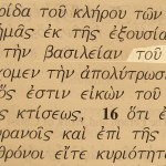 Son of His love pictured in the Greek text of Colossians 1:13 (Amp.). One of the New Testament names of Jesus.