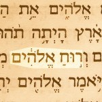 The name of the Holy Spirit - Spirit of God - pictured in the Hebrew text of Genesis 1:2.