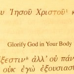 A picture of the name of the Holy Spirit, Spirit of our God in the Greek text of 1 Cor. 6:11.