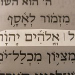 A name of God - Mighty One God the LORD (El Elohim Yahweh) pictured in the Hebrew text of Psalm 50:1.