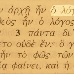 "Photograph of the Greek text of John 1:1, which says, ""In the beginning was the Word."""