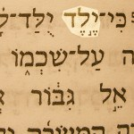 Photograph of the prophetic name of Jesus, Child (Yeled) in the Hebrew text of Isaiah 9:6.