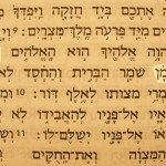 A name of God pictured in the Hebrew text: Faithful God (Ha'El hanne'eman) in Deuteronomy 7:9.