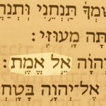 God of truth (El emet) pictured in the Hebrew text of Psalm 31:5.