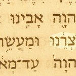 Our Potter (Yotserenu) photographed in a Hebrew text of Isaiah 64:8.