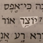 One of the names of God the Creator - The One Forming (Yotser) - shown in the Hebrew text of Isaiah 45:7.