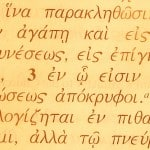 A picture of a name of Jesus in the Greek text. Christ is called the Mystery of God in Colossians 2:2.