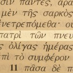 Father of spirits photographed in the Greek text of Hebrews 12:9.