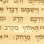 God who is near (Elohei miqqarov) pictured in the Hebrew text of Jeremiah 23:23.