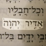 Majestic One the LORD (Addir Yahweh) pictured in the Hebrew text of Isaiah 33:21.