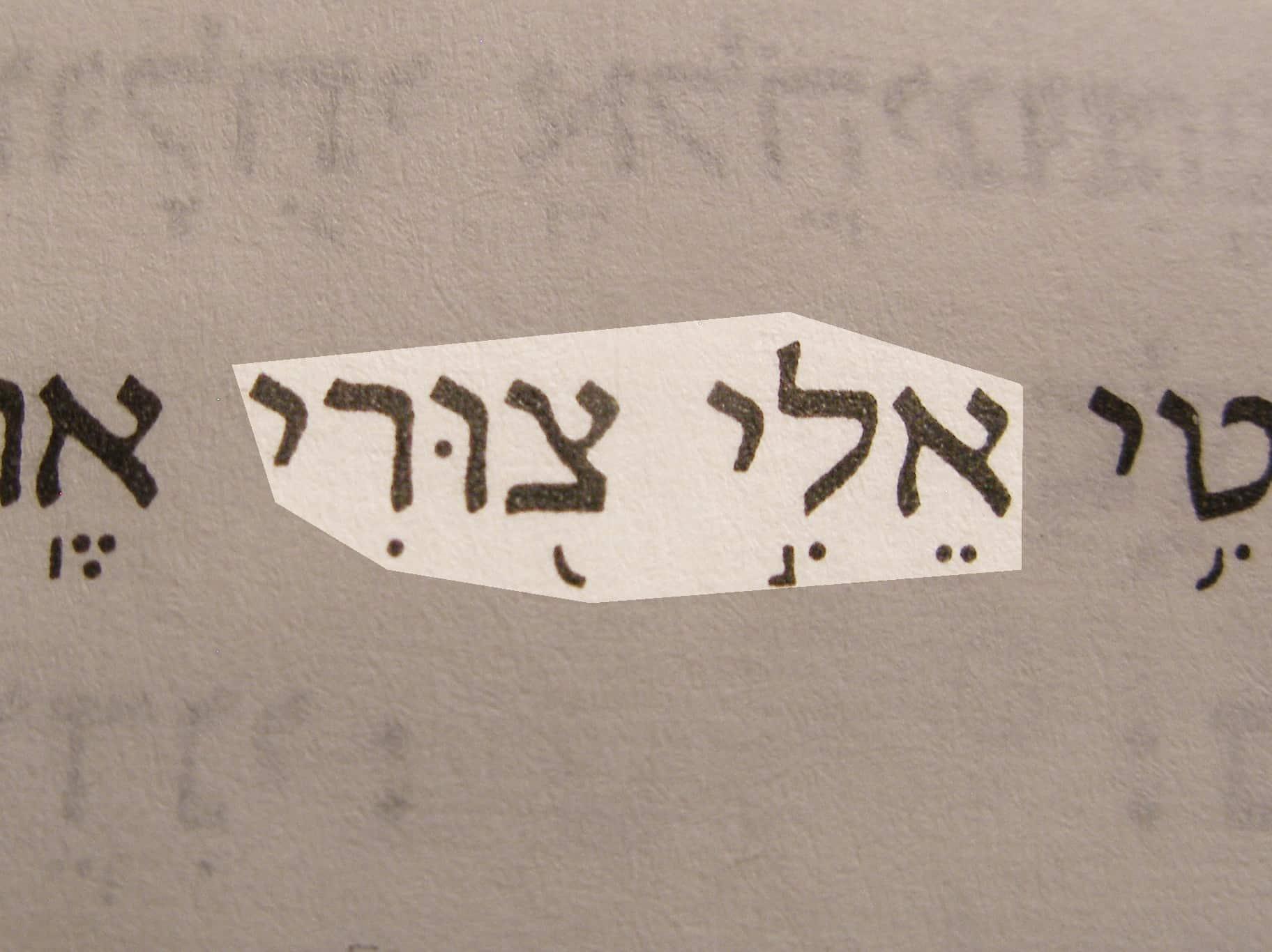Numerology 316 image 2