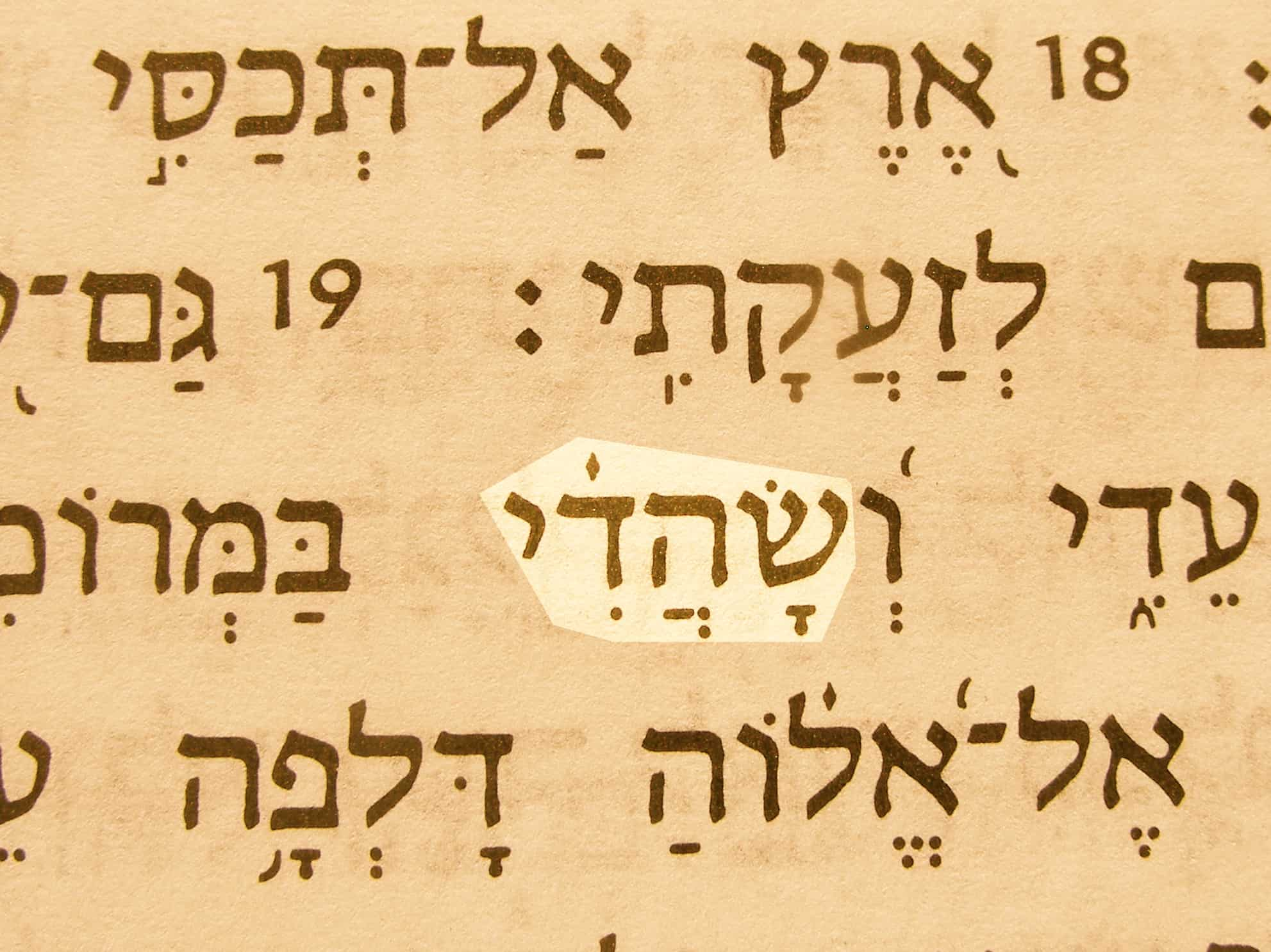 how to write numbers in hebrew