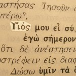 "The Greek word for ""Son"" pictured in the text of Acts 13:33."