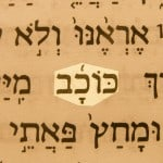 A picture of the Hebrew word kokhav meaning star in the text of Num. 24:17.