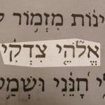 God of my righteousness (Elohei tsidqi) photographed in the Hebrew text of Psalm 4:1.