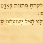 God who is our salvation (El yeshuatenu) pictured in the Hebrew text of Psalm 68:19.
