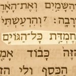 Desire of all nations (Khemddat kol haggoyim) pictured in the Hebrew text of Haggai 2:7 (KJV). This is unlikely to be a name of God.