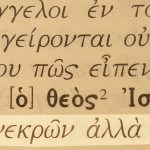God of the living, pictured in the Greek text of Mark 12:27.