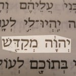 Yahweh meqaddesh, translated (the) LORD who sanctifies (or, makes holy) pictured in the Hebrew text of Ezekiel 37:28. One of the Hebrew names of the Lord.