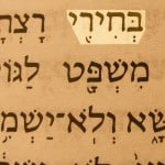 My Chosen One (Bekhiri) pictured in the Hebrew text of Isaiah 42:1. A prophetic and messianic name of Jesus, the Servant of the Lord.